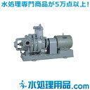 川本ポンプ 自吸タービンポンプ 4極 TVS形 50Hz TVS-1255×4S-M37