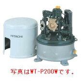 日立製作所 浅井戸用ポンプ 自動 WT-K200W