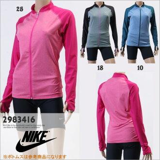 泳裝健身長袖上衣耐克 (Nike) 2983416 婦女的游泳池