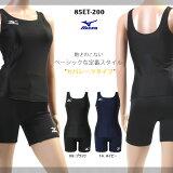 女性ベーシックフィットネス水著◇セパレーツ◇mizuno(ミズノ) 85ET-200 レディース 水泳 プール