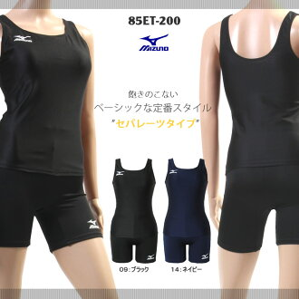 Woman basic fitness swimsuit ◇ midriff ◇ mizuno (Mizuno) 85ET-200 Lady's みずぎ