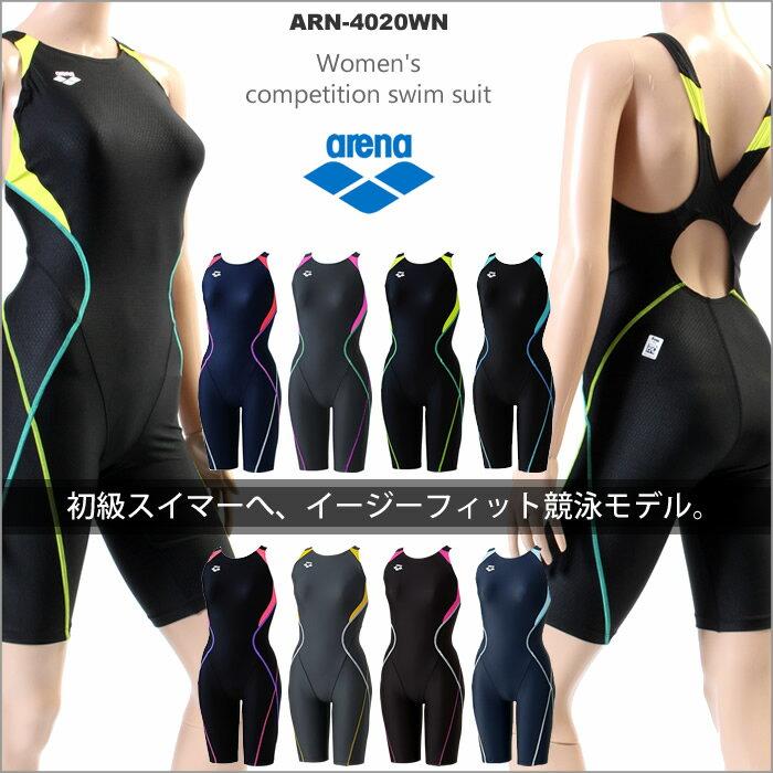 FINAマークあり レディース 競泳水着 アリーナ ARN-4020WN...:mizugi:10014408