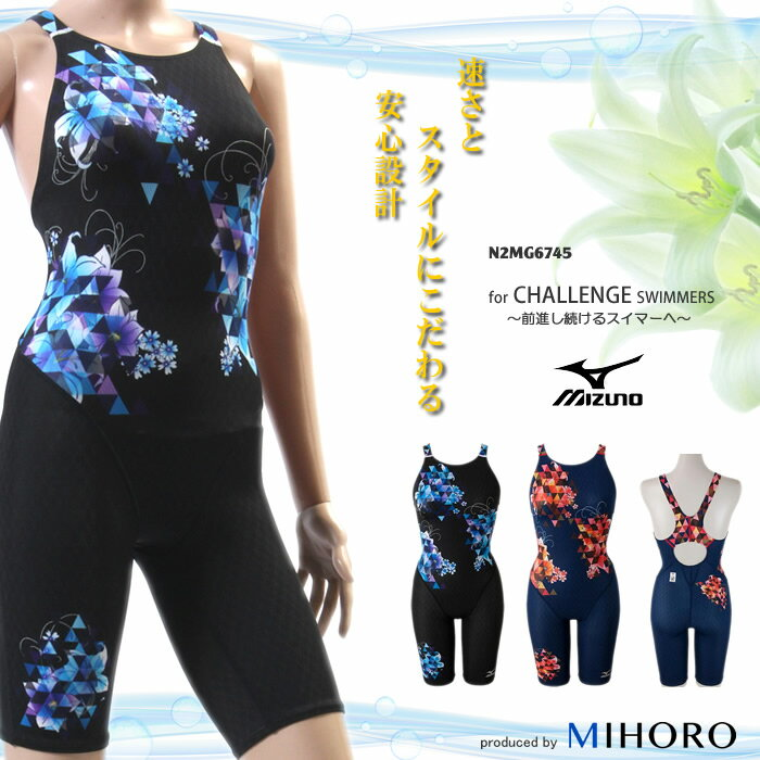 FINAマークあり レディース 競泳水着 ミズノ N2MG6745