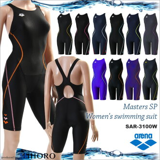 Women swimming swimsuit arena (arena) SAR-3100 W Womens