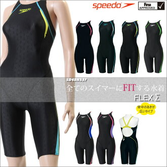 [2013 / spring and summer NEW color] woman swimming race swimsuit speedo (speed) SD40H53F Lady's[fs01gm]