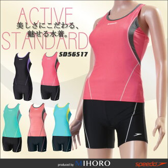Swimsuit women fitness セパレーツ ◇ ◇ speedo (speed) SD51S17/SD53S171 (2) ladies '