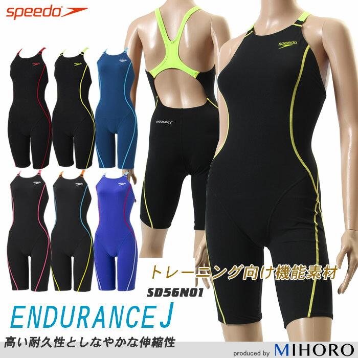 女性競泳練習用水着 長持ち speedo(スピード) SD56N01 レディース ◆