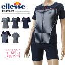 レディース フィットネス水着 袖付きトップス エレッセ ES17102