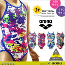 ジュニア 女子 競泳練習用水着 アリーナ SAR-7114WJ