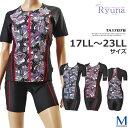 レディース フィットネス水着 袖付きセパレーツ・大きいサイズ Ryuna リュウナ TA1707B