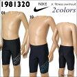 ジュニア 男の子 フィットネス スクール水着 ナイキ 1981320