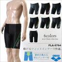 【Sサイズのみ】 水着 男性 arena 水泳 プール 水着屋