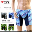 メンズ 競泳練習用水着 ティア JINTE-15S 【特別価格につき交換返品不可】
