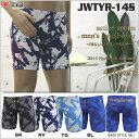 Jwtyr-14s_1