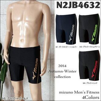 Men fitness swimwear mizuno (YM) N2JB4632 men's