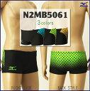 N2mb5061_1