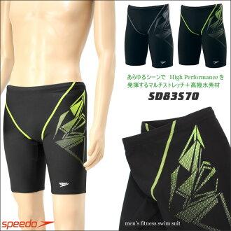 男士健身泳裝泳褲 (速度) SD83S70 男士游泳池