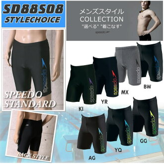 Men fitness swimwear speedo (speed) sde88s08/sde83s08/sde84s08 men's swimming pool