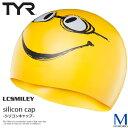 シリコンキャップ /スイムキャップ/競泳/スマイル/ユニーク/個性的 TYR(ティア) LCSMILEY