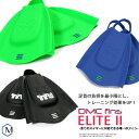 【水泳練習用具】DMC フィン エリート2(左右セット) 足ヒレ NKPS_NO (競泳向き)DMC FINS ELITE2