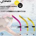 【水泳練習用具】 FINIS(フィニス) スイマーズシュノーケル [NKPS_NO]