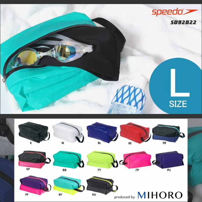 【防水ポーチ】(水泳・プール)ウォータープルーフ(L)<speedo(スピード)>SD92…...:mizugi:10013266