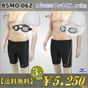 Male fitness swimsuit set mizuno (Mizuno) 85MO-062 men