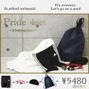 Prideset_1