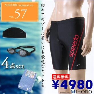 남성 피트 니스 수영복 스피드 평점은 4 점 세트 + SB