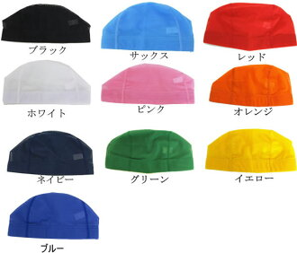 "mesh swim cap ""ten colors""Swim Cap2"