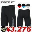 Swimsuit men fitness trunks speed speedo