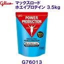 グリコglico【20%OFF】マックスロードホエイプロテイン3.5kg サワーミルク味 G76013