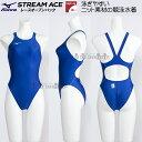 競泳水着 レディース MIZUNO ミズノ 2XLサイズ(XOサイズ) N2MA022227 ブルー FINA承認 ストリームエース ハイカット/特別モデル