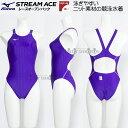 競泳水着 レディース MIZUNO ミズノ Lサイズ N2MA022269 バイオレット FINA承認 ストリームエース ハイカット/2021SS