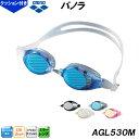 Agl530m_1