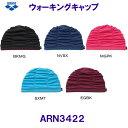 Arn3422_1