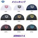 Arn6414_1