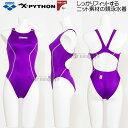 アリーナ 競泳水着 レディース Lサイズ ARN7021W パープル PLSV X-パイソン FINA承認 /2020FW