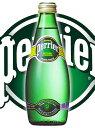 炭酸水 ペリエ正規品 グラスボトル 330mlx24本 送料無料