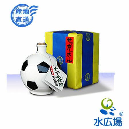 わかめ焼酎サッカーボール 720ml ※一部地域追加送料あり(北海道・東北地区)