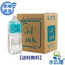 いわまの甜水 2Lx6本入り 送料無料【RCP】【HLS_DU】