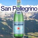 サンペレグリノ グラスボトル 750mlx12本 【RCP】