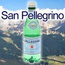 サンペレグリノ ペットボトル