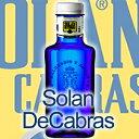 ソラン・デ・カブラス/Solan de Cabras 500mlx20本 (PETボトル)[スペイン ...