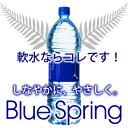 スプリング プレミアム BlueSpringPremium