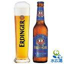 エルディンガー・アルコールフリー(ノン・アルコール)330ml(瓶)×24本 送料無料【正規輸入代理店より直送】代引き不可