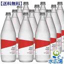 送料無料 サンタニオル スパークリング(強炭酸) グラスボトル 1.0L×12本 正規輸入者から直送でお届けします【代引き不可】