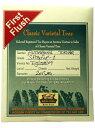 インド政府御用達の紅茶鑑定士が選んだダージリン2009年ダージリン・ファーストフラッシュ プッタボン茶園20g [10P09Dec09]