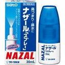 【第2類医薬品】ナザール スプレー(ポンプ)30mL