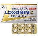 【第1類医薬品】ロキソニンSプレミアム 12錠  第一三共ヘルスケア